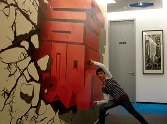 墙体手绘涂鸦素材