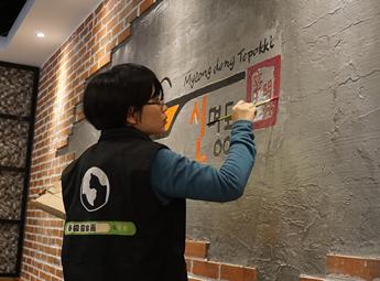 墙体彩绘涂鸦素材