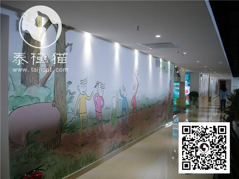 泰极猫手绘中兴微贷办公室手绘墙 彩绘