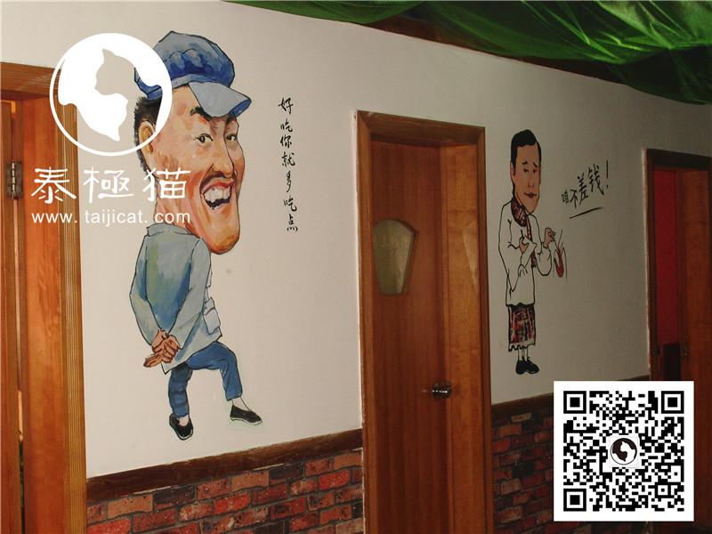 墙绘+墙画+手绘