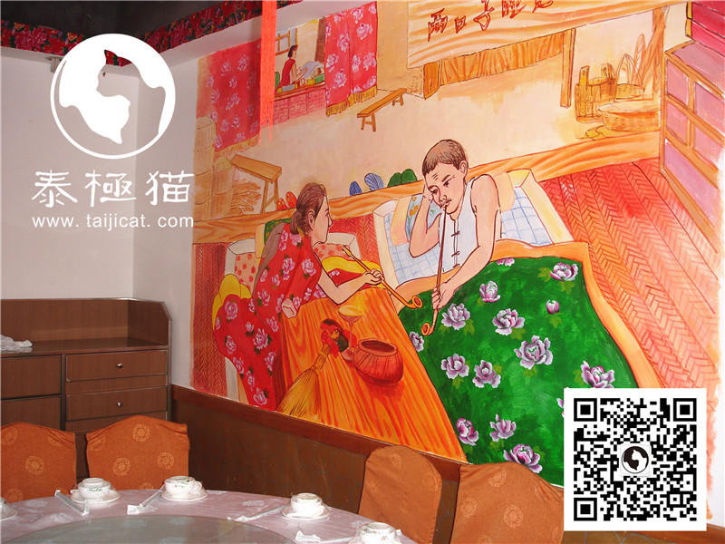 泰极猫东北餐厅主题墙绘+墙画+手绘