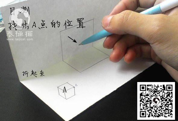 手繪3d立體畫怎么畫