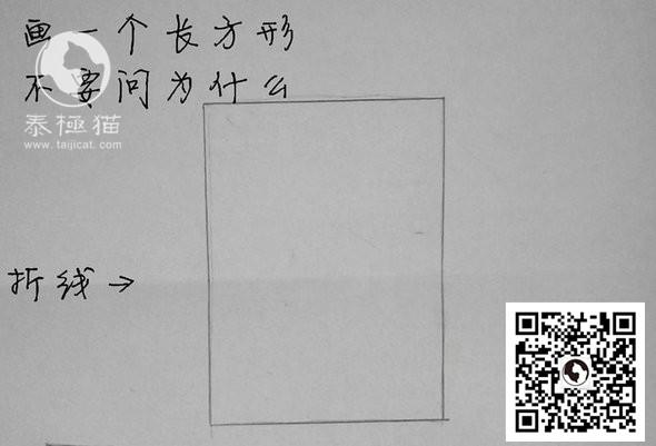 3d立体画教程图片