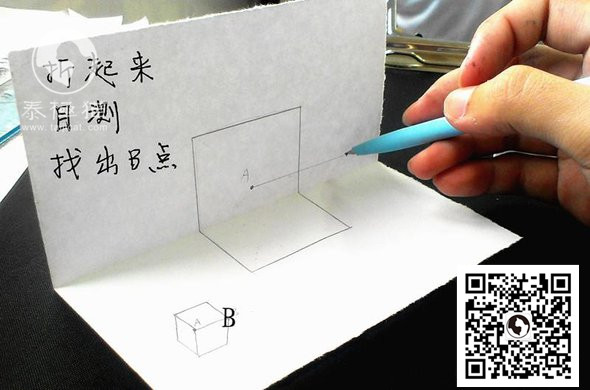 3d立体画教程