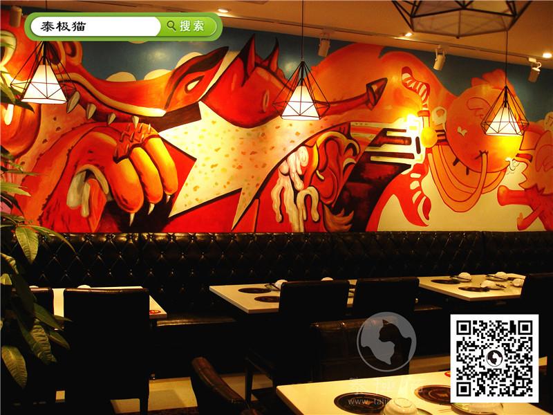 尚顶鲜自助火锅涂鸦手绘墙