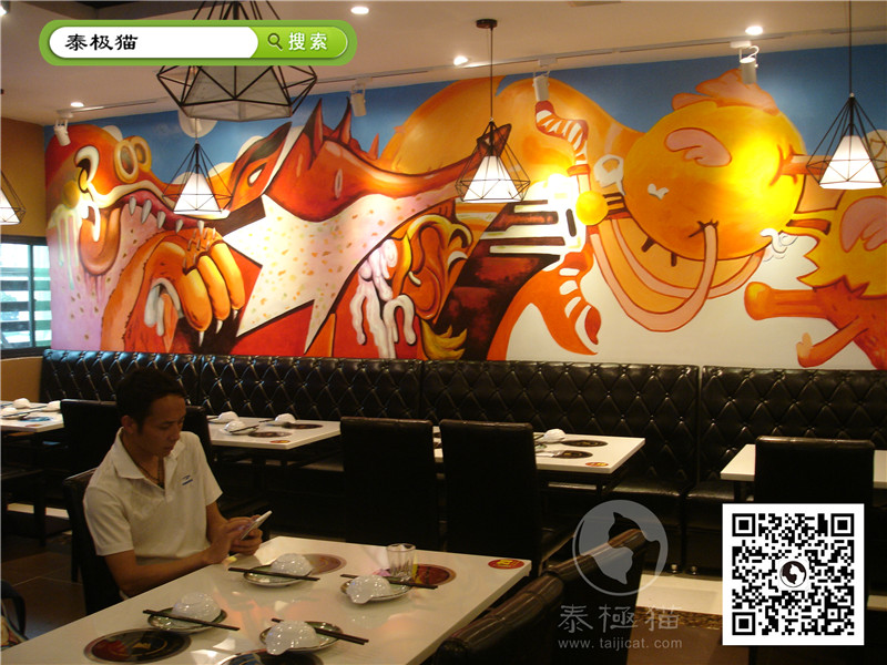 泰极猫涂鸦手绘墙团队从事手绘墙画
