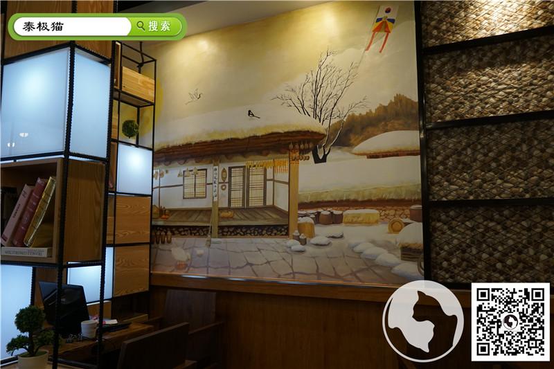 快餐厅手绘墙素材