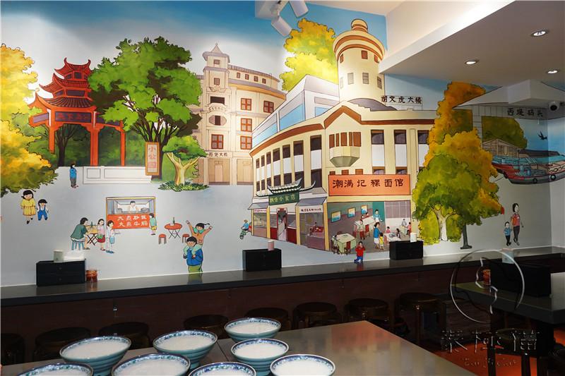手绘墙:打造美食,美景,美化