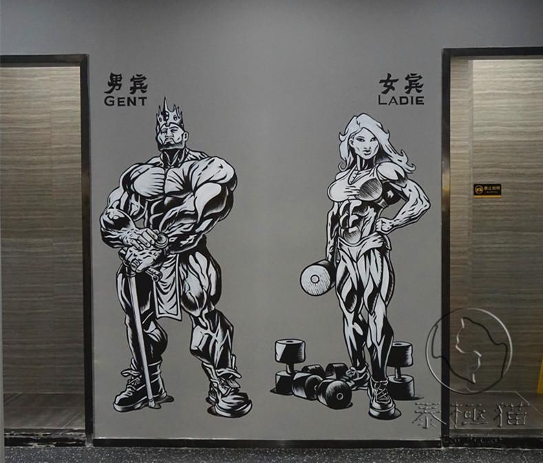 农家饭庄平面墙绘图案